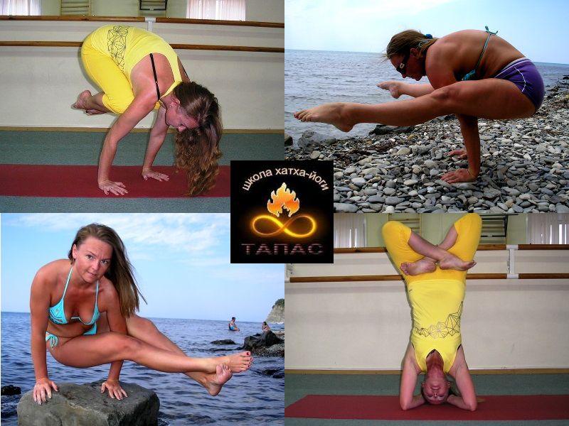 Травма головы и йога